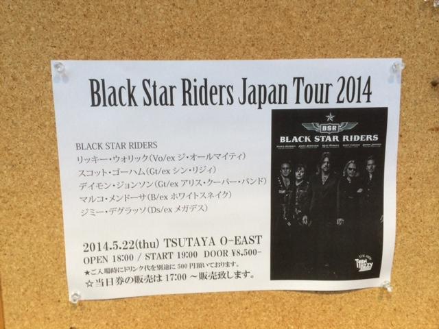 f:id:k_sakashita:20140522184135j:plain