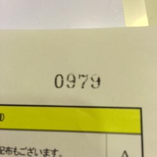 f:id:k_sakashita:20140914190820j:plain