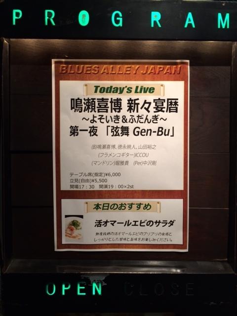 f:id:k_sakashita:20141121184854j:plain