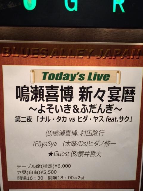 f:id:k_sakashita:20141122175526j:plain