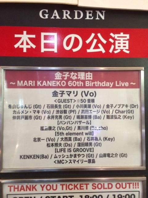 f:id:k_sakashita:20141201183446j:plain
