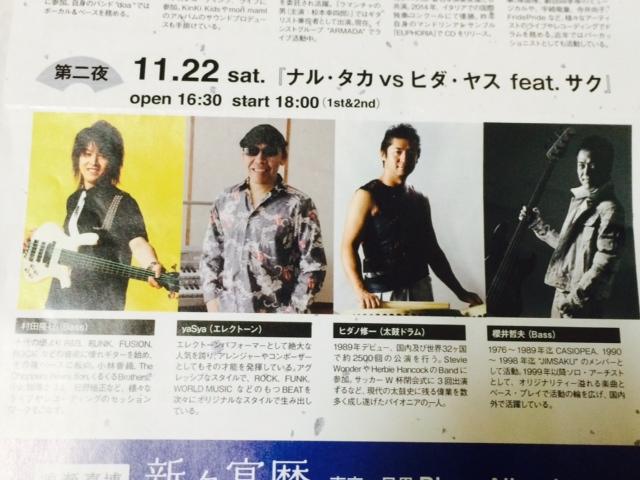 f:id:k_sakashita:20141227154007j:plain