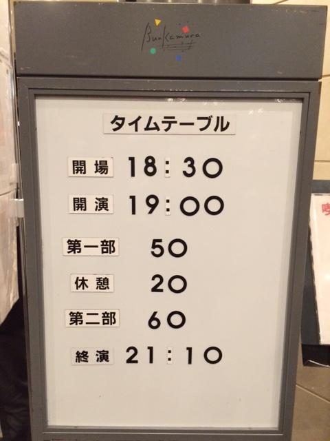 f:id:k_sakashita:20160404184013j:plain