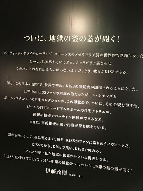 f:id:k_sakashita:20161023181254j:plain
