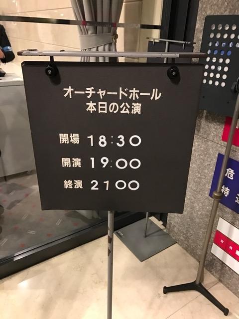 f:id:k_sakashita:20161031181815j:plain