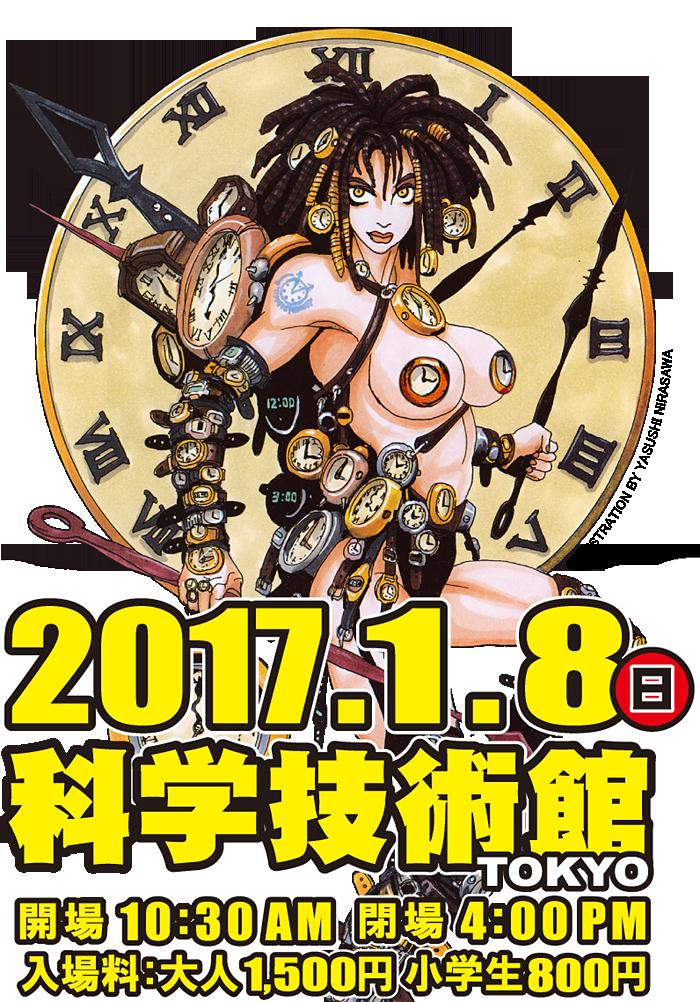 f:id:k_sakashita:20161123192941p:plain