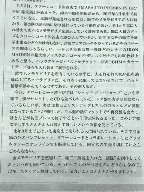 f:id:k_sakashita:20161223122831j:plain