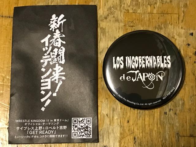 f:id:k_sakashita:20170105174630j:plain