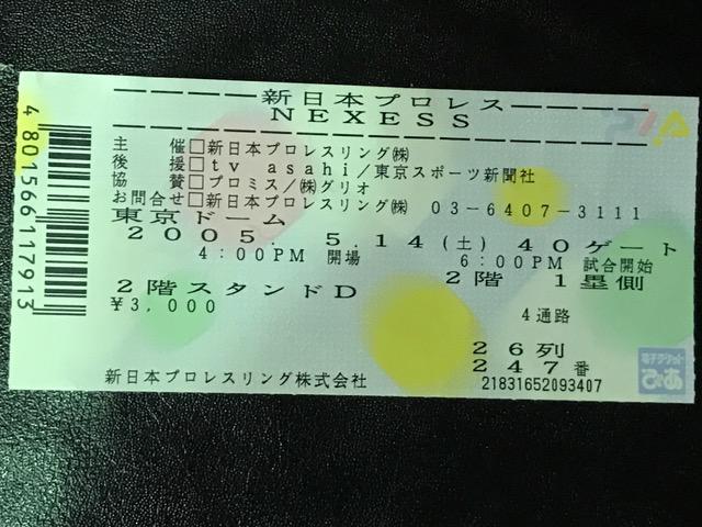 f:id:k_sakashita:20170105191203j:plain