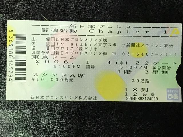 f:id:k_sakashita:20170105191344j:plain