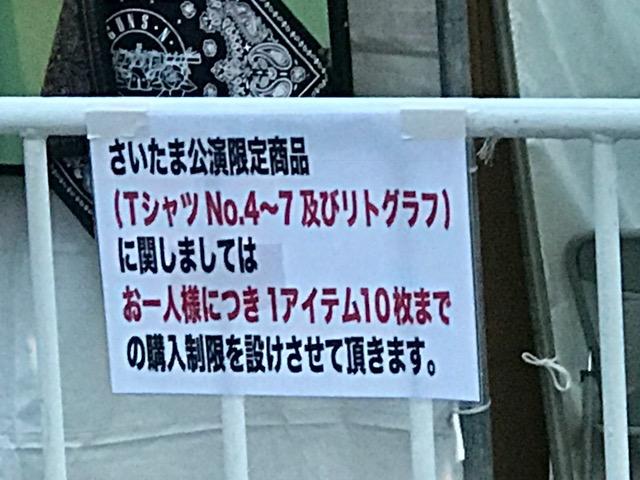f:id:k_sakashita:20170128170328j:plain