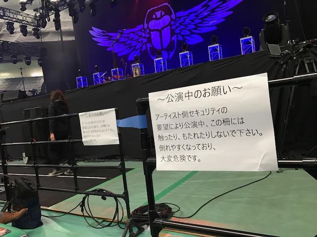 f:id:k_sakashita:20170206184722j:plain