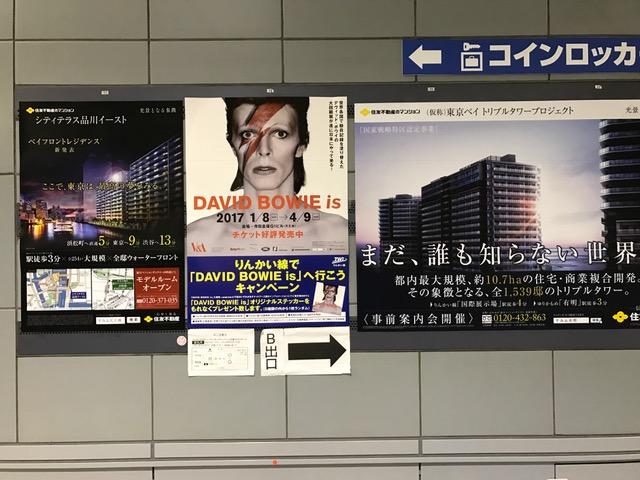 f:id:k_sakashita:20170405162536j:plain