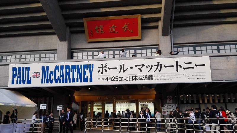 f:id:k_sakashita:20170425173836j:plain