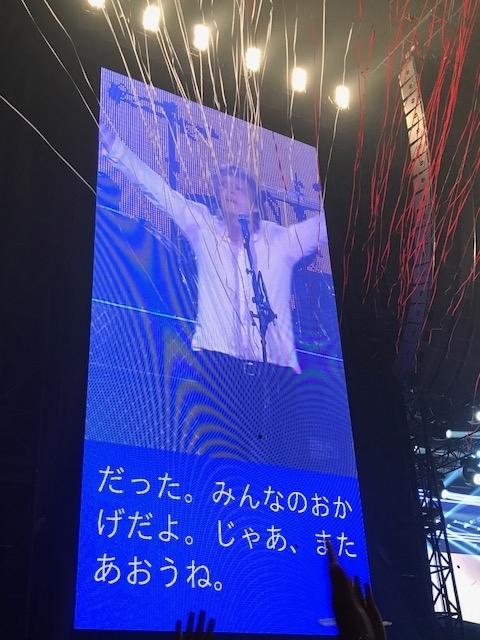f:id:k_sakashita:20170430213351j:plain