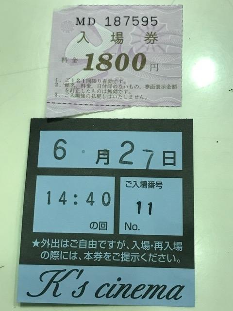 f:id:k_sakashita:20170628092048j:plain
