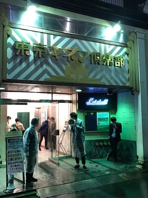 f:id:k_sakashita:20171025180817j:plain