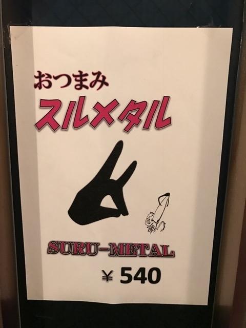 f:id:k_sakashita:20171124193422j:plain