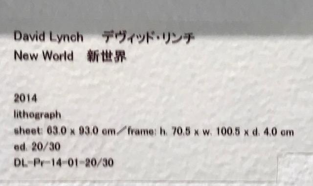 f:id:k_sakashita:20180209162616j:plain