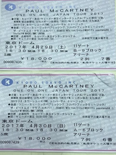 f:id:k_sakashita:20180904154856j:plain