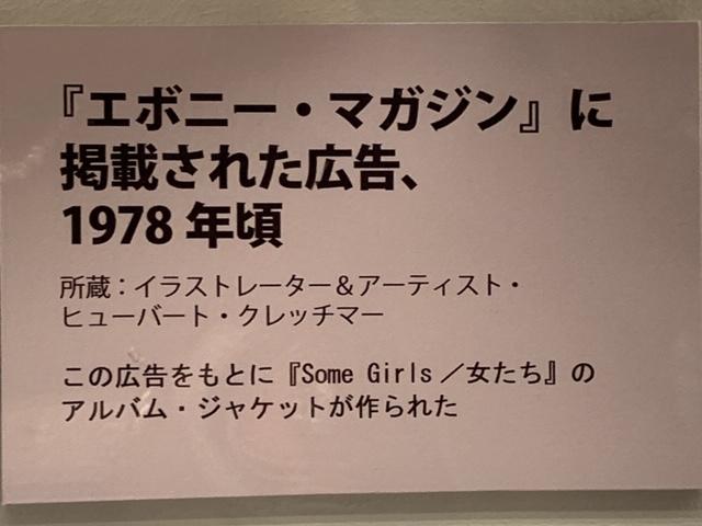 f:id:k_sakashita:20190323170233j:plain