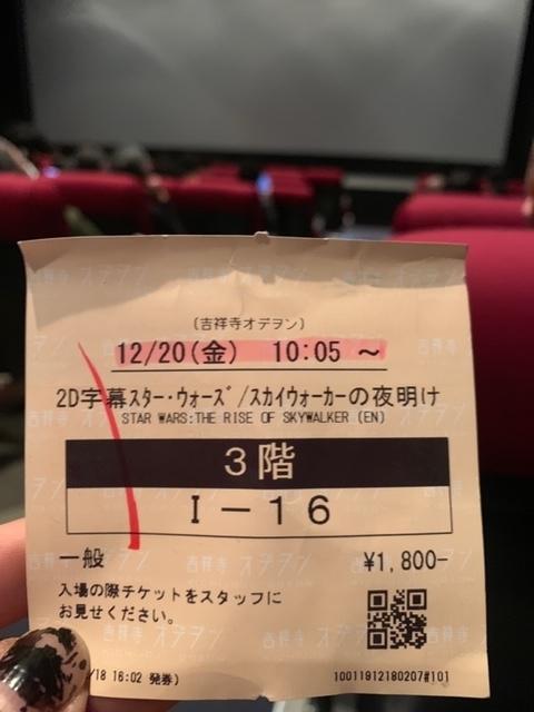 f:id:k_sakashita:20191220095639j:plain