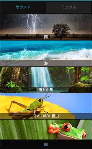 f:id:k_shingu:20160814114240j:image