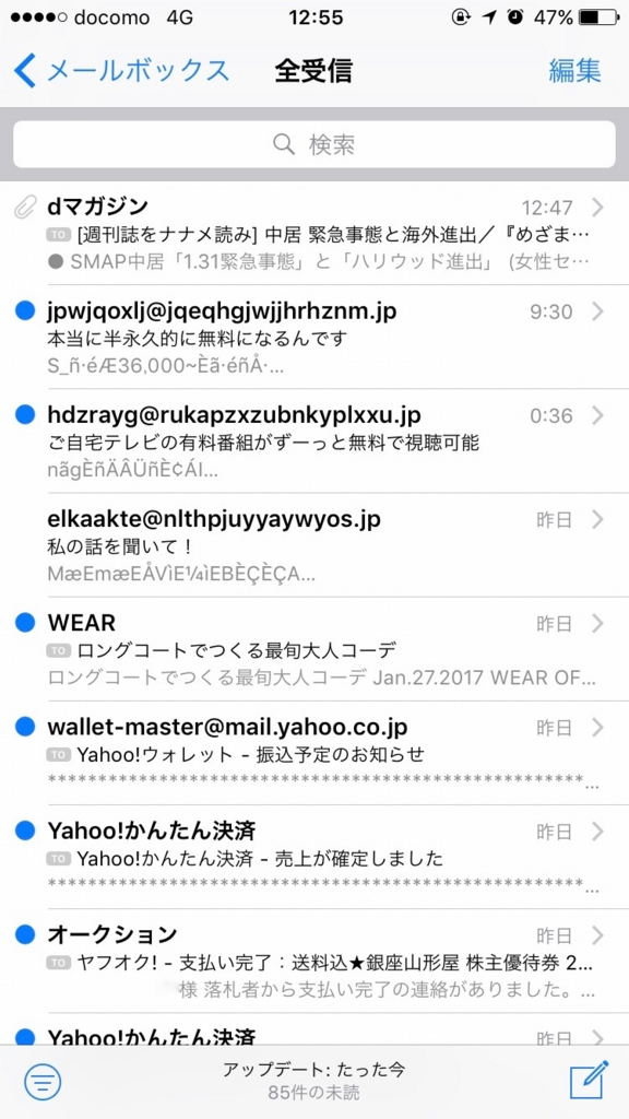 f:id:k_taka0630:20170220221004j:plain