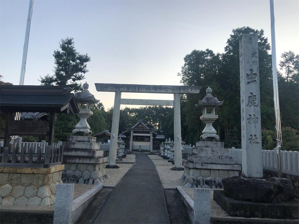 虫鹿神社と奥宮 - かつ@美濃のトルネコのブログ