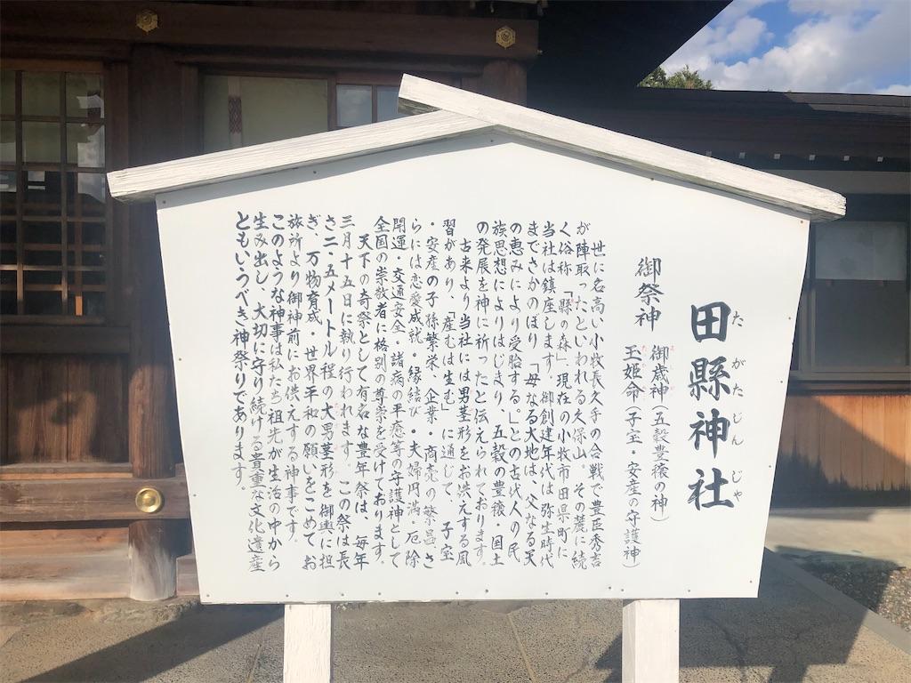 f:id:k_takaha2000:20201119155807j:image
