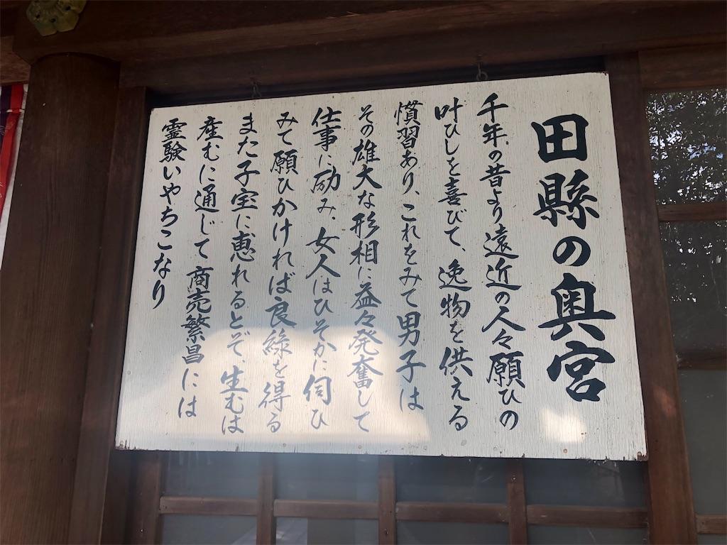 f:id:k_takaha2000:20201119155824j:image