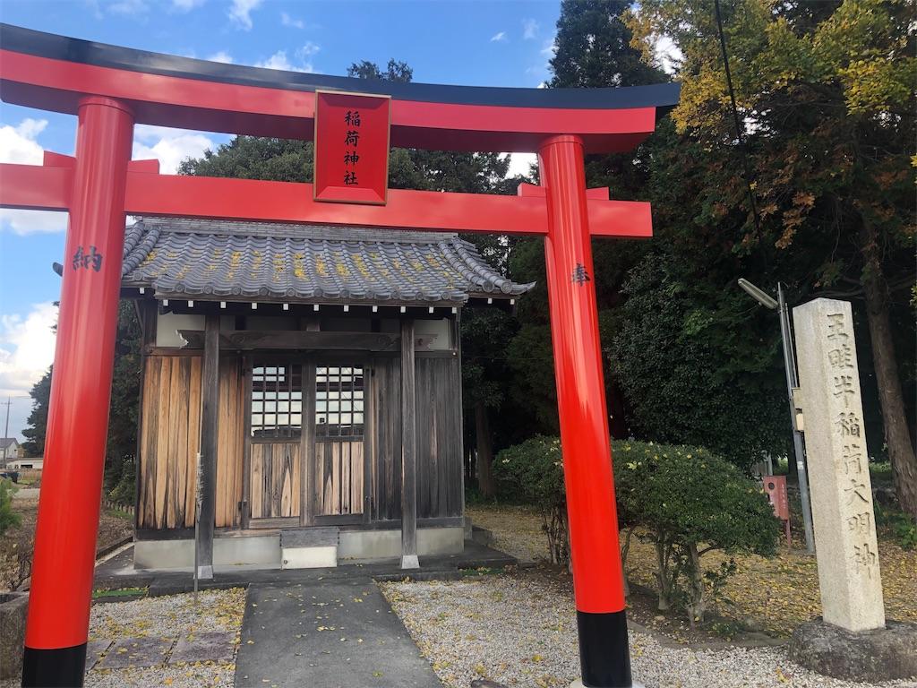 f:id:k_takaha2000:20201119160216j:image