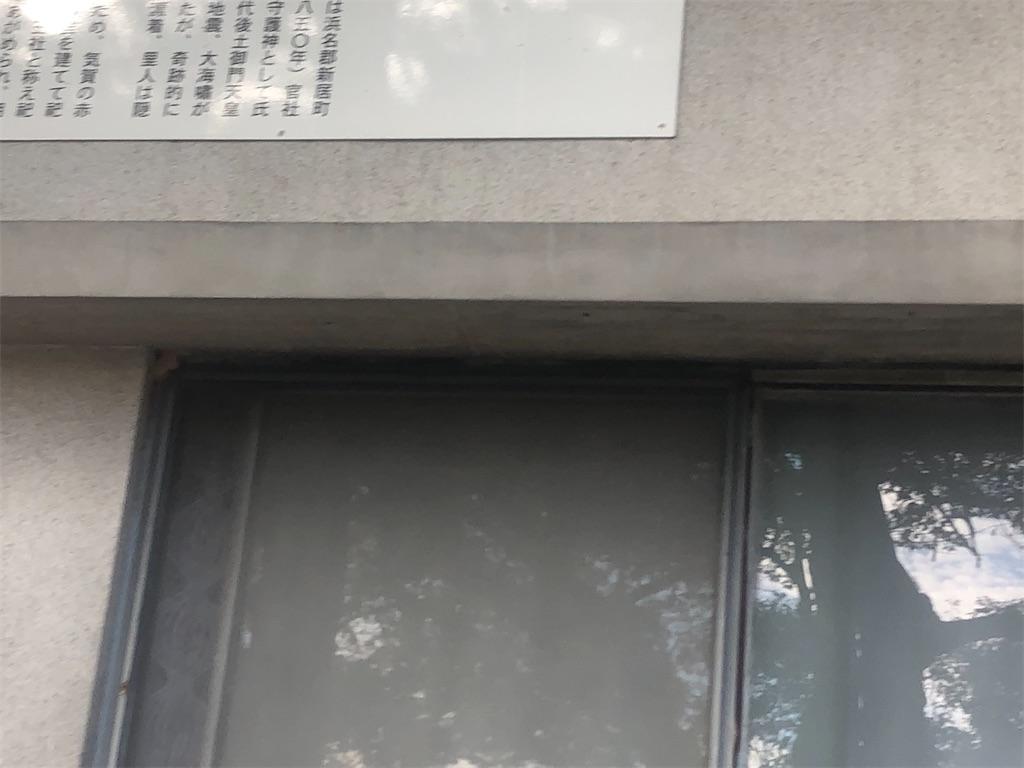 f:id:k_takaha2000:20201130115914j:image