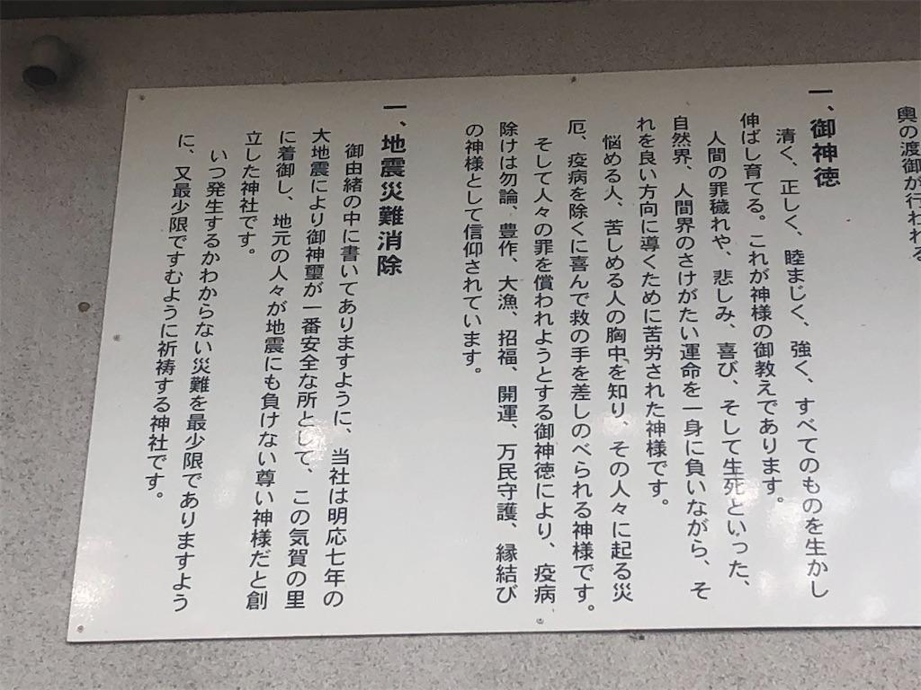 f:id:k_takaha2000:20201130120108j:image
