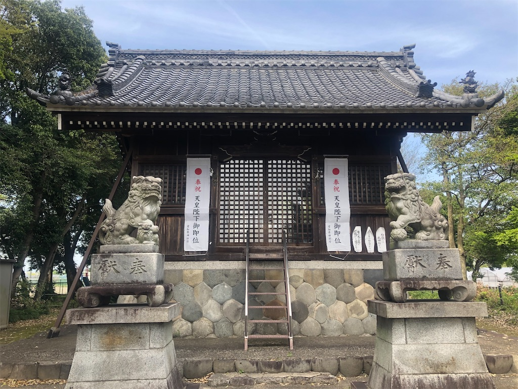 f:id:k_takaha2000:20210415194317j:image