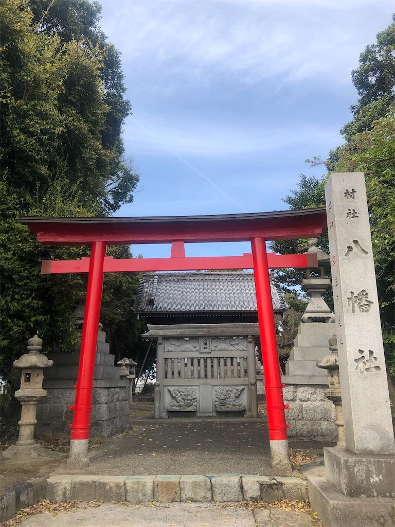 f:id:k_takaha2000:20210415194330j:image