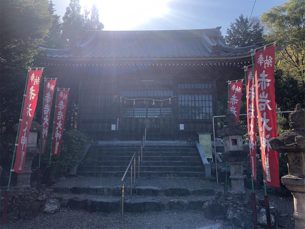 f:id:k_takaha2000:20210419170957j:image