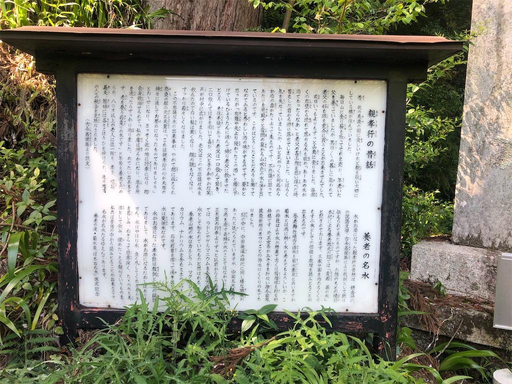 f:id:k_takaha2000:20210419171000j:image