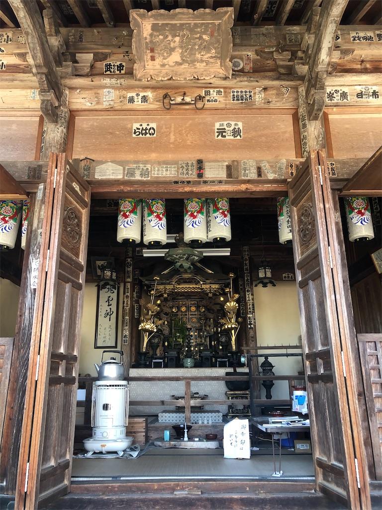 f:id:k_takaha2000:20210419171011j:image