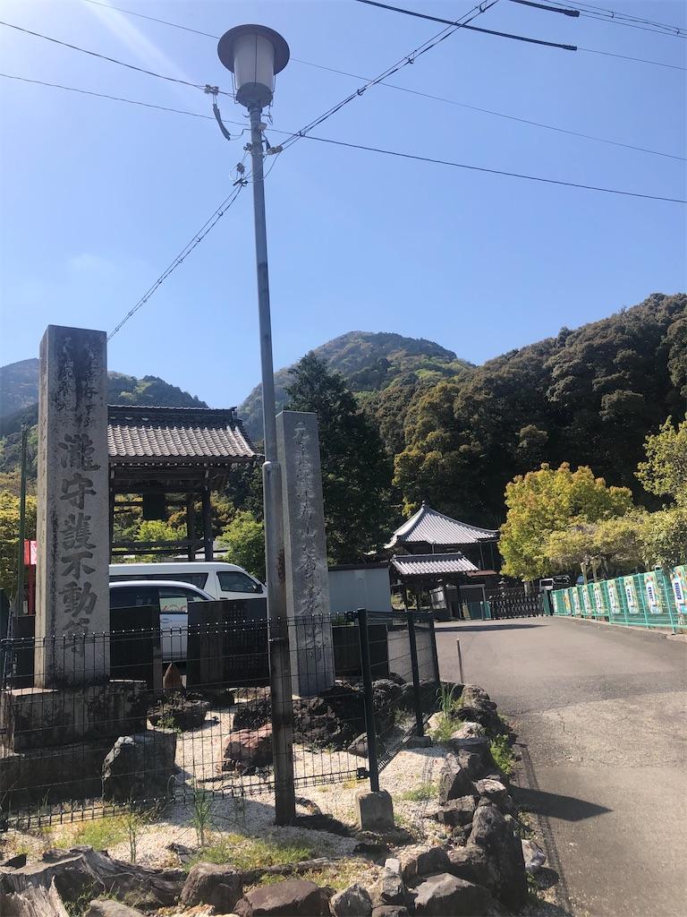 f:id:k_takaha2000:20210419171115j:image