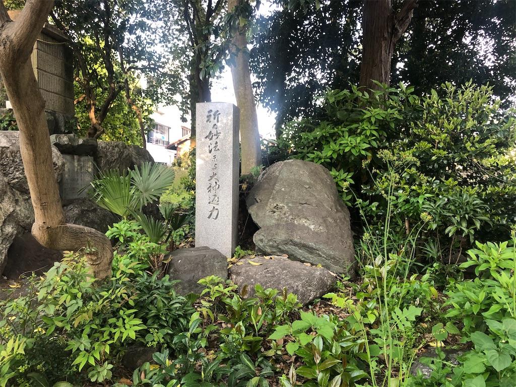 f:id:k_takaha2000:20210424200226j:image