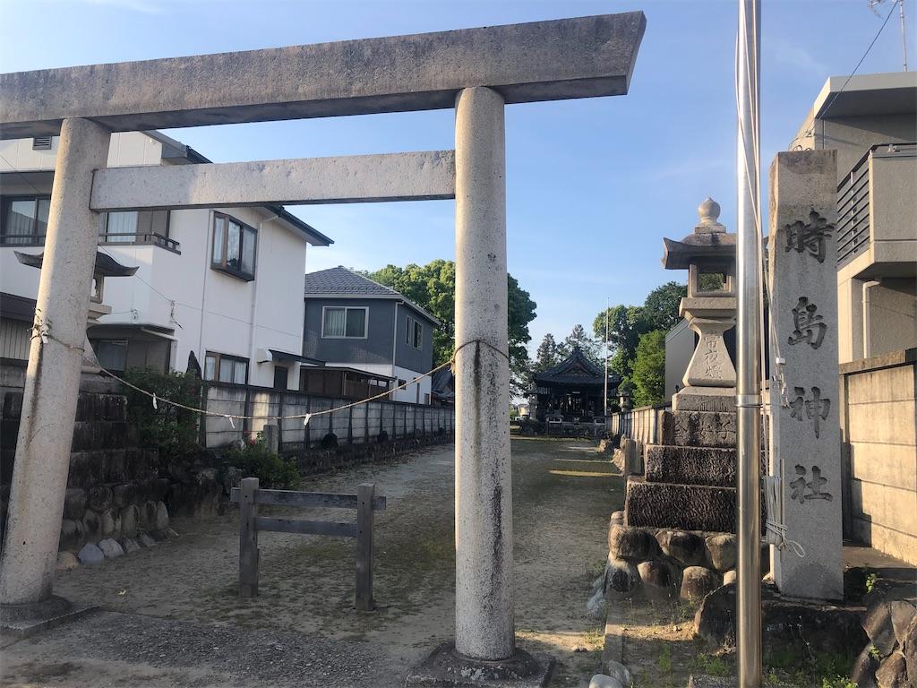 f:id:k_takaha2000:20210424200232j:image