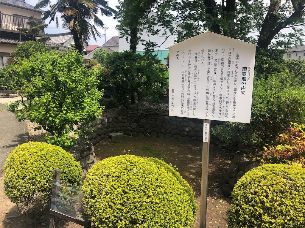 f:id:k_takaha2000:20210425185609j:image
