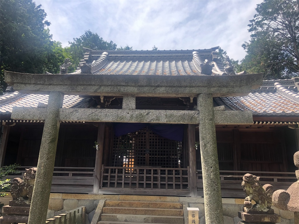 f:id:k_takaha2000:20210425185622j:image