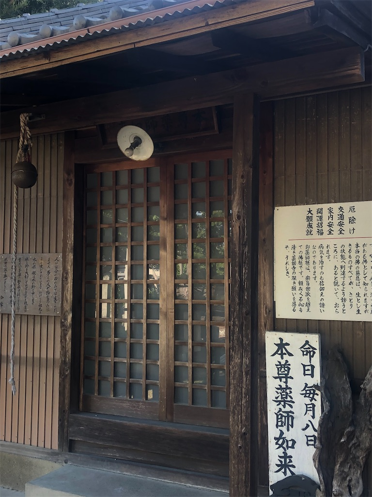 f:id:k_takaha2000:20210425185727j:image