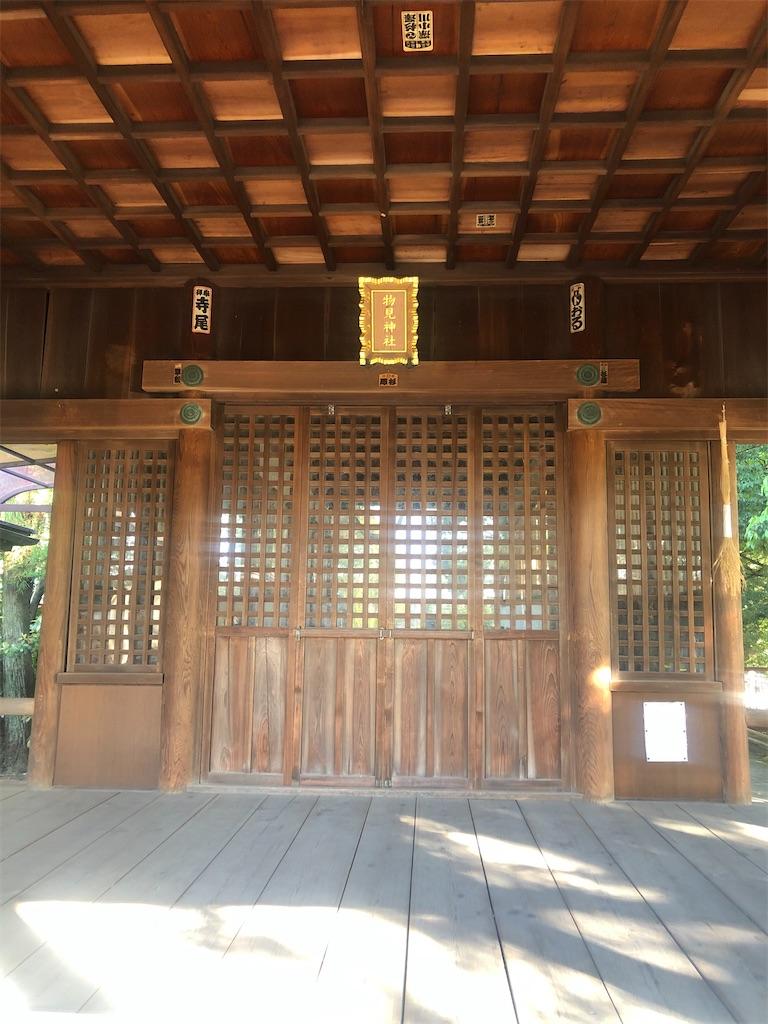 f:id:k_takaha2000:20210425185747j:image