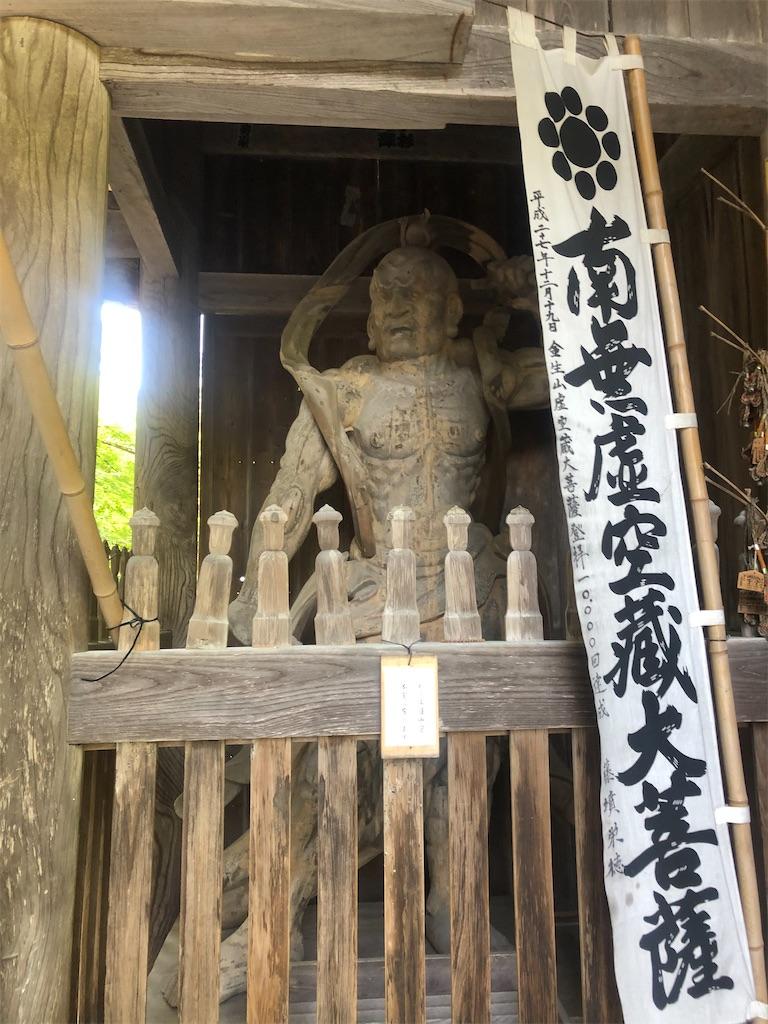 f:id:k_takaha2000:20210503182323j:image