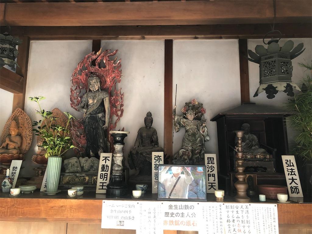 f:id:k_takaha2000:20210503182331j:image