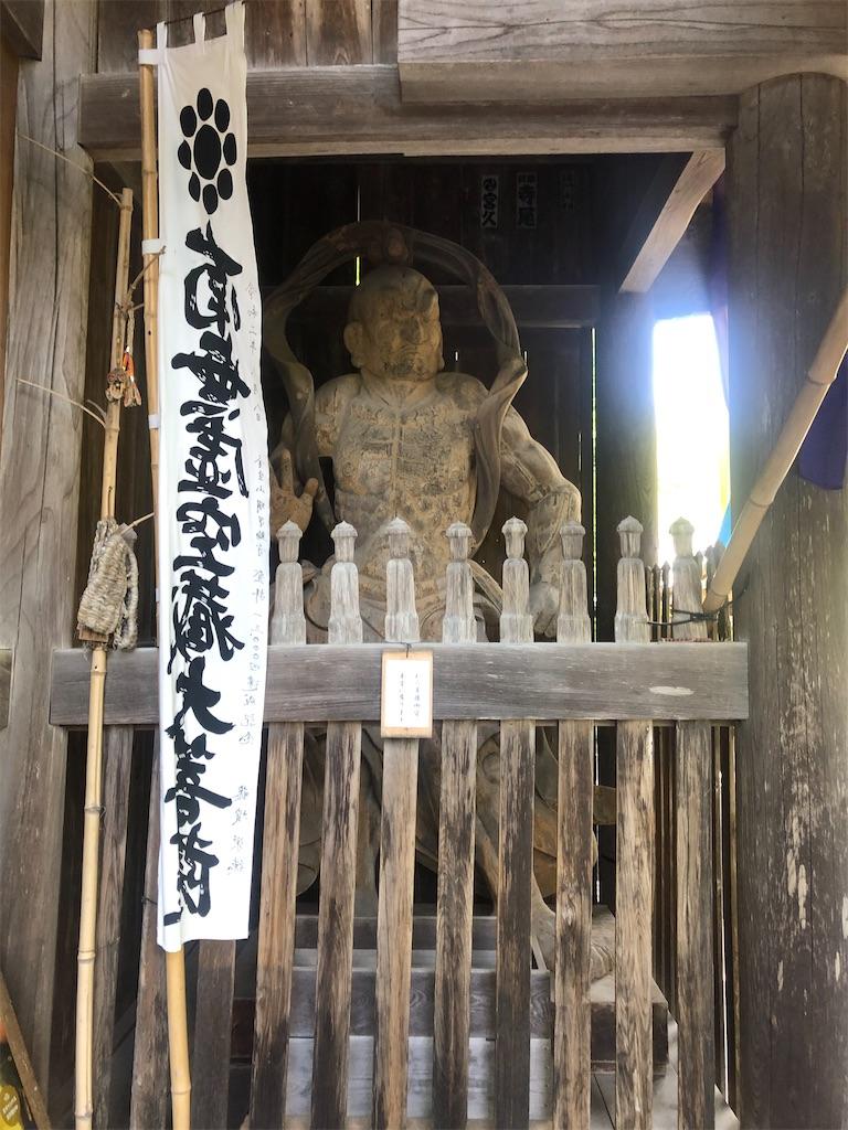 f:id:k_takaha2000:20210503182336j:image