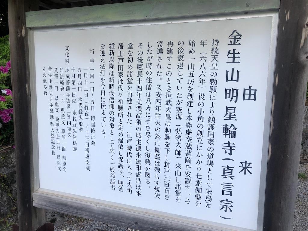 f:id:k_takaha2000:20210503182339j:image